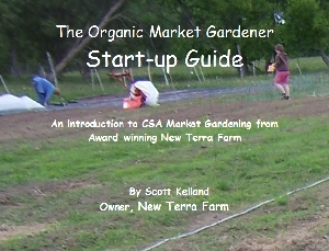 Get Your Free Market Gardening Guide And Get The Same Information That Won  Us The $5,000 Premieru0027s Award For Our Unique And Innovative Approach To  Organic ...
